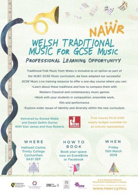 Welsh traditional music for GCSE Music- 15th of March